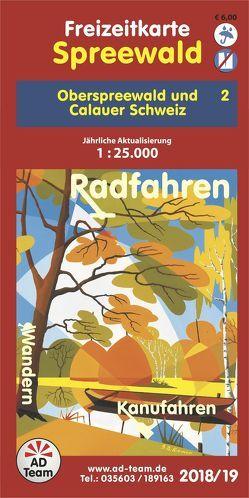 Freizeitkarte Spreewald – 2 (Ausgabe 2018/19)