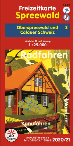 Freizeitkarte Spreewald – 2 (Ausgabe 2020/21)