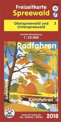 Freizeitkarte Spreewald – 3 (Ausgabe 2018)