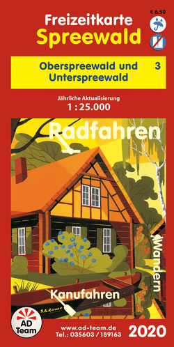 Freizeitkarte Spreewald – 3 (Ausgabe 2020)