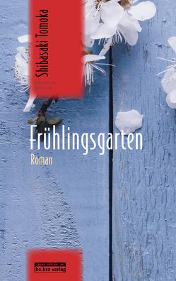 Frühlingsgarten von Klopfenstein,  Eduard, Shibasaki,  Tomoka, Tan,  Daniela