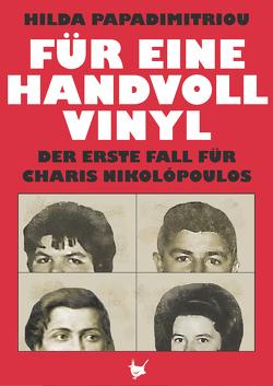 Für eine handvoll Vinyl von Papadimitriou,  Hilda, Singer,  Gesa