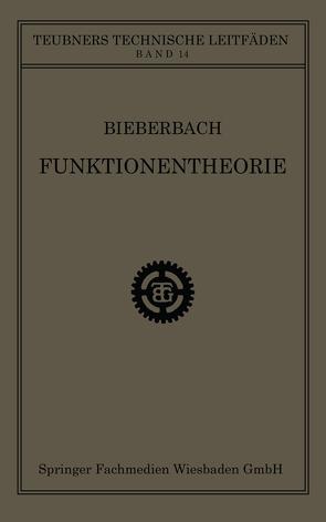 Funktionentheorie von Bieberbach,  Dr. Ludwig