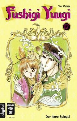 Fushigi Yuugi 17 von Watase,  Yuu