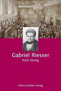 Gabriel Riesser von Herzig,  Arno, ZEIT-Stiftung Ebelin u. Gerd Bucerius