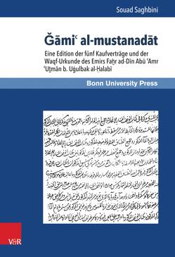 Gami' al-mustanadat von Conermann,  Stephan, Saghbini,  Souad