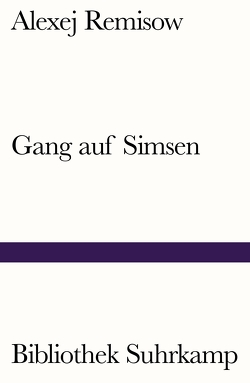 Gang auf Simsen von Nitschke,  Annelore, Remisow,  Alexej
