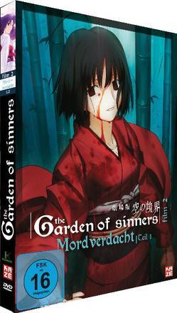 Garden of Sinners Film 2 von Nonaka,  Takuya