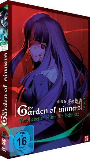 Garden of Sinners Film 3 von Obunai,  Mitsuru