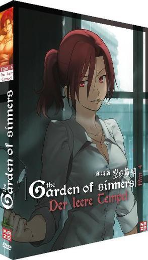 Garden of Sinners  Film 4 von Obunai,  Mitsuru