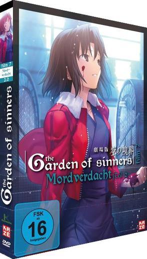 Garden of Sinners Film 7 von Takizawa,  Shinsuke