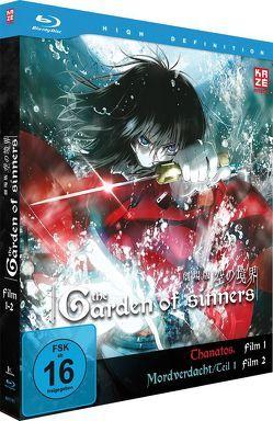 Garden of Sinners – Vol. 1, Blu-ray von Aoki,  Ei, Nonaka,  Takuya