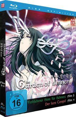 Garden of Sinners – Vol. 2, Blu-ray von Aoki,  Ei, Nonaka,  Takuya