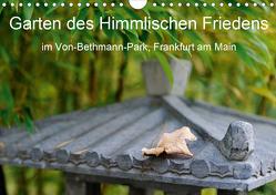 Garten des Himmlischen Friedens im Von-Bethmann-Park, Frankfurt am Main (Wandkalender 2021 DIN A4 quer) von Höfer,  Christoph