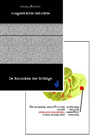 Gedanken-Widerstand von Meierhofer,  Christian, Schui,  Jan-Malte