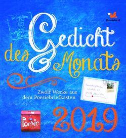 Gedicht des Monats von Schweissguth,  Katharina