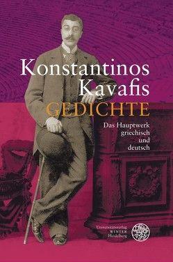 Gedichte von Franke,  Peter Robert, Kavafis,  Konstantinos, Schaefer,  Joerg