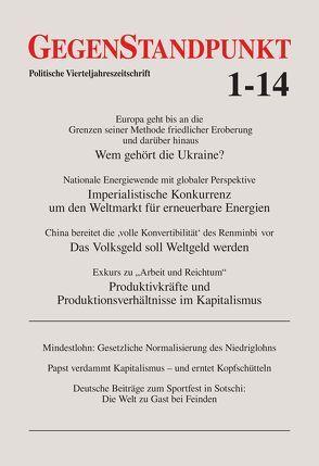 GegenStandpunkt 1-14 von GegenStandpunkt Verlag München