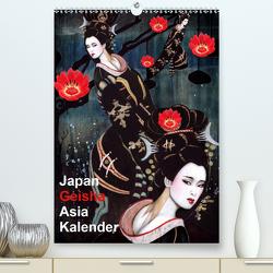 Geisha Asia Japan Pin-up Kalender (Premium, hochwertiger DIN A2 Wandkalender 2020, Kunstdruck in Hochglanz) von Horwath Burlesque up your wall,  Sara