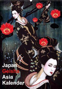 Geisha Asia Japan Pin-up Kalender (Wandkalender 2019 DIN A2 hoch) von Horwath Burlesque up your wall,  Sara