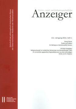 Geistes-, sozial-und kulturwissenschaftlicher Anzeiger 151. Jahrgang 2016, Heft 1 von Österreichische Akademie d. Wissenschaften
