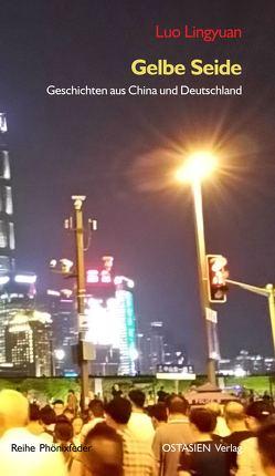 Gelbe Seide von Luo,  Lingyuan