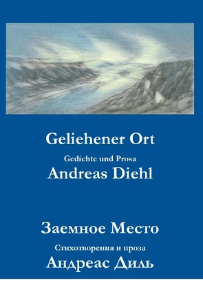 Geliehener Ort von Diehl,  Andreas