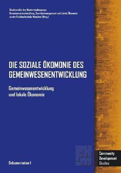 Gemeinwesenentwicklung und lokale Ökonomie von Elsen,  Susanne, Lorenz,  Walter, Müller,  C Wolfgang, Staub-Bernasconi,  Silvia, Tschanen-Hauser,  Angelika