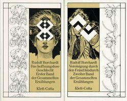 Gesammelte Erzählungen von Borchardt,  Marie L, Borchardt,  Rudolf, Rizzi,  S