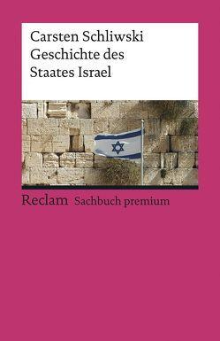 Geschichte des Staates Israel von Schliwski,  Carsten