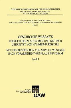 Geschichte Wassaf's – Band 1 von Fragner,  Bert G., Sadovski,  Velizar, Wentker,  Sibylle