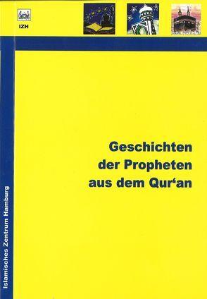 Geschichten der Propheten aus dem Qur'an