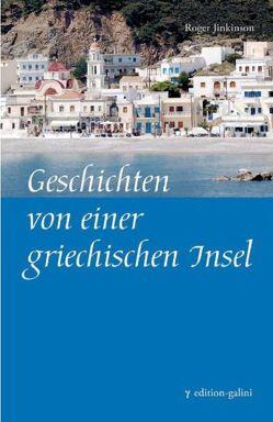 Geschichten von einer griechischen Insel von Beck,  Helga, Jinkinson,  Roger