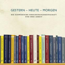 Gestern – heute – morgen von Hetzer,  Gerhard