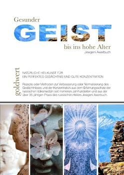 Gesunder Geist bis ins hohe Alter von Awerbuch,  Jewgeni