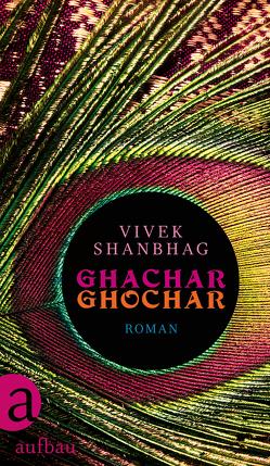 Ghachar Ghochar von Schreiber,  Daniel, Shanbhag,  Vivek
