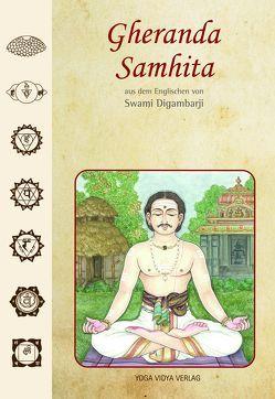 Gheranda Samhita von unbekannt