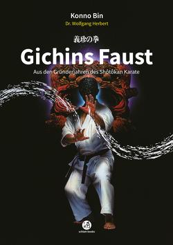 Gichins Faust von Bin,  Kono