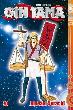 Gin Tama 10 von Sorachi,  Hideaki
