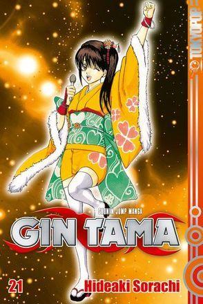 Gin Tama 21 von Sorachi,  Hideaki