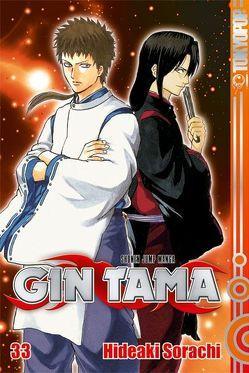 Gin Tama 33 von Sorachi,  Hideaki