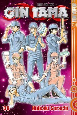 Gin Tama 38 von Sorachi,  Hideaki