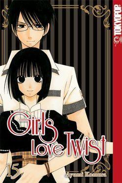 Girls Love Twist 15 von Komura,  Ayumi