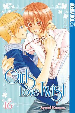 Girls Love Twist 16 von Komura,  Ayumi