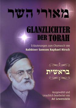 Glanzlichter der Thora von Hirsch,  Samson Raphael, Lewenstein,  Ari