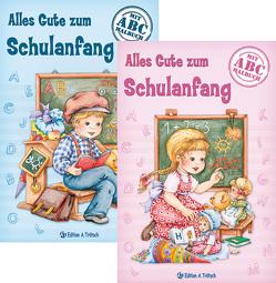 """Glückwunschbuch """"Zum Schulanfang"""""""