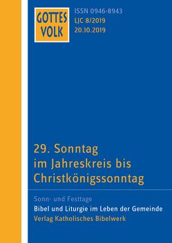 Gottes Volk LJ C8/2019 von Hartmann,  Michael, Thome,  Felix