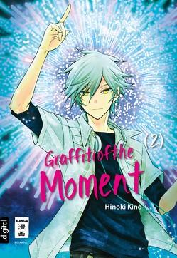 Graffiti of the Moment 02 von Ilgert,  Sakura, Kino,  Hinoki