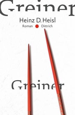 Greiner von Heisl,  Heinz D