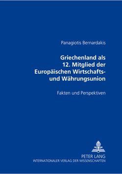 Griechenland als 12. Mitglied der Europäischen Wirtschafts- und Währungsunion von Bernardakis,  Panagiotis
